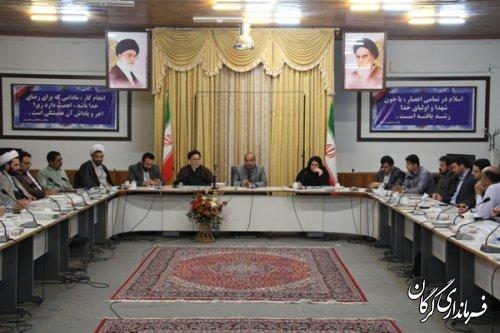 جلسه معاونت ادارات ستاد احیاء امر به معروف و نهی از منکر شهرستان گرگان برگزار شد