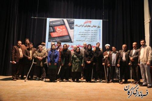 همایش گرامیداشت روز جهانی معلولین در گرگان