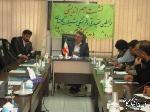 نشست هم اندیشی رابطین عقیدتی فرهنگی شیلات گلستان با مدیرکل این اداره برگزار شد