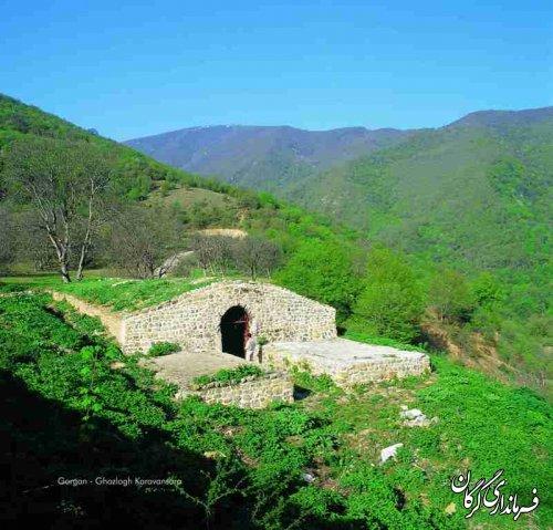 معرفی شهرستان گرگان