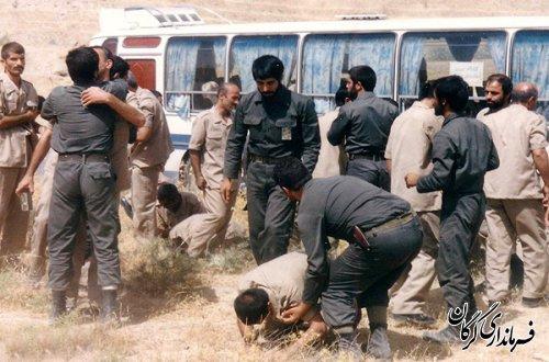 26مرداد سالروز بازگشت آزادگان به میهن اسلامی گرامیباد