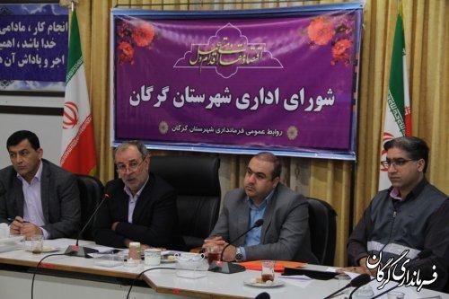 برگزاری جلسه شورای اداری شهرستان گرگان