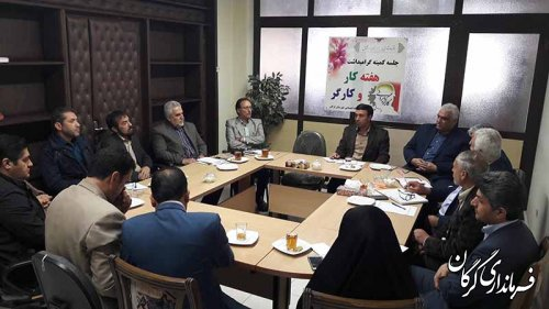 15برنامه شاخص بمناسبت هفته کار و کارگر درشهرستان گرگان اجرا می گردد
