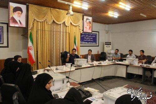 کارگاه آموزشی و توجیهی کاربران دستگاه های تمام الکترونیک شوراهای اسلامی شهر گرگان برگزار شد
