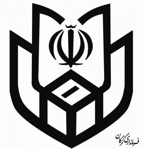 لیست و کد انتخاباتی نامزدهای پنجمین دوره انتخابات شورای اسلامی شهر گرگان