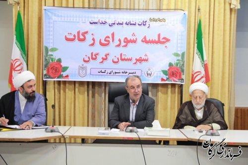 جلسه شورای زکات شهرستان گرگان در فرمانداری برگزار شد