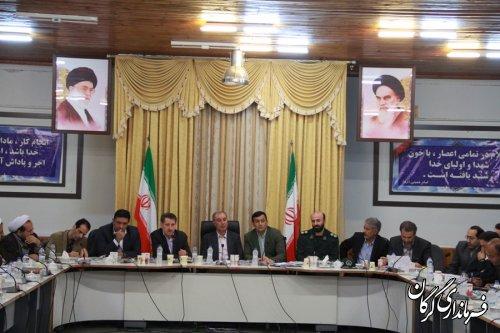 [جلسه شورای اداری شهرستان گرگان
