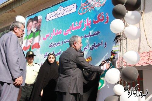 زنگ مهر و مقاومت در شهرستان گرگان به صدا در آمد