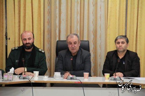 جلسه هماهنگی جهت برگزاری مراسم متمرکز تاسوعای حسینی در گرگان برگزار شد