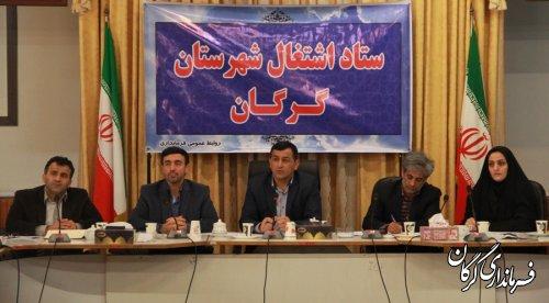 آینده بازار کار ایران در دست انسانهای ماهر است