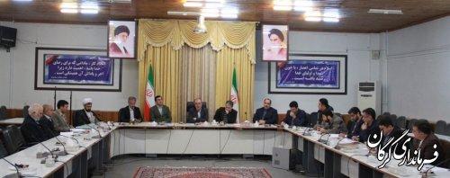 اولین جلسه ستاد گرامیداشت دهه فجر شهرستان گرگان برگزار شد
