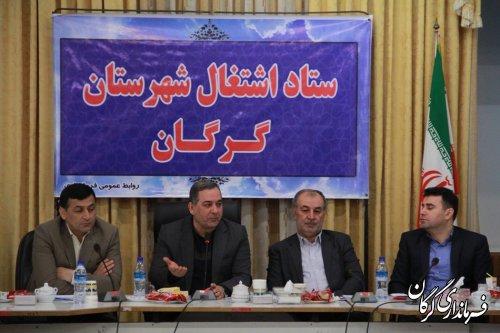 19 هزار و 400 شغل طی سالجاری در استان گلستان ایجاد می شود