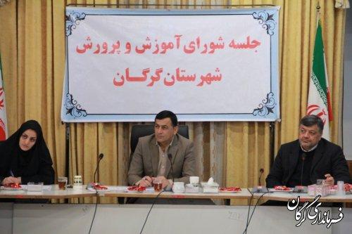 شورای آموزش وپرورش شهرستان گرگان رتبه نخست را بین 14شهرستان استان کسب کرد