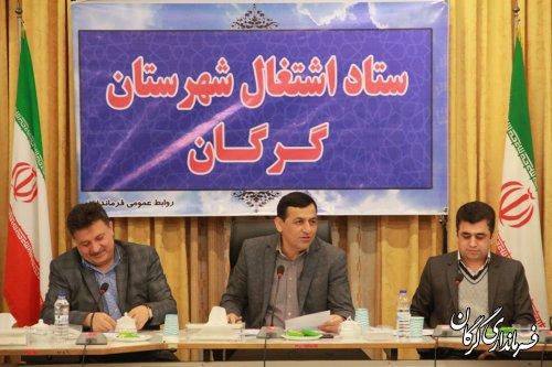 تعهد اشتغال 90درصدی در شهرستان گرگان درسال96 محقق شده است