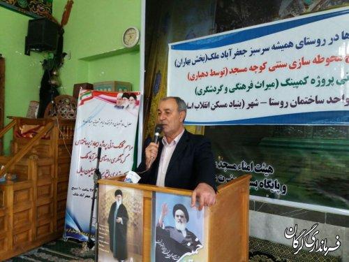 همایش روز شوراها با حضور فرماندار شهرستان گرگان در روستای جعفرآباد برگزار شد