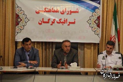 اعضای شورای ترافیک شهرستان گرگان با دقت نظر بالا موضوعات را تصویب و اجرایی نمایند