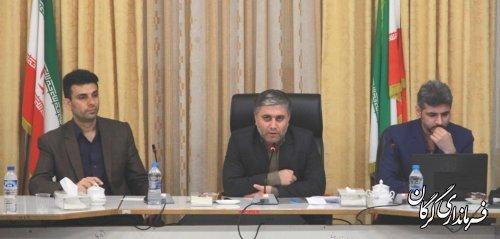 پنجمین جلسه کارگروه اجتماعی فرهنگی شهرستان گرگان در محل سالن جلسات فرمانداری گرگان برگزار شد