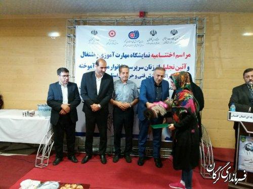آیین اختتامیه نمایشگاه مهارت آموزی و اشتغال در گرگان برگزار شد