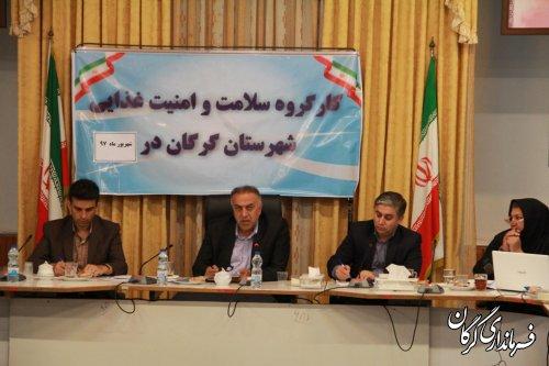سومین جلسه شورای سلامت و امنیت غذایی شهرستان گرگان برگزار شد
