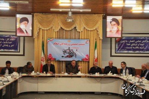 نشست صمیمی سرپرست فرمانداری شهرستان گرگان با رزمندگان هشت سال دفاع مقدس