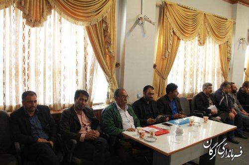 نشست هم اندیشی روسای شوراها و دهیاران بخش مرکزی گرگان با بخشدار مرکزی برگزار شد