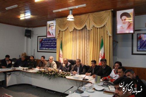 جلسه مدیریت بحران شهرستان گرگان به ریاست فرماندار برگزار شد