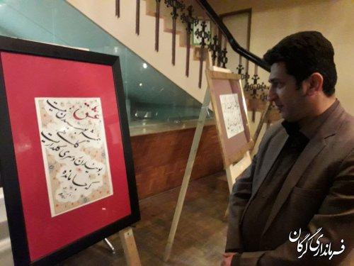 بازدید معاون سیاسی امنیتی و اجتماعی فرمانداری گرگان از نمایشگاه خوشنویسی استاد اسلامی
