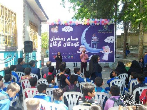 مراسم تجلیل از نفرات برتر جام رمضان کودکان گرگان برگزار شد