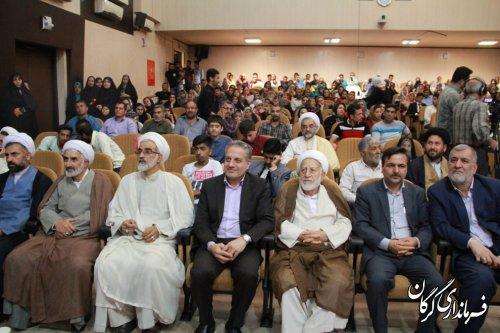 آیین اهداء ۴۰ جهیزیه به زوجهای جوان گلستانی