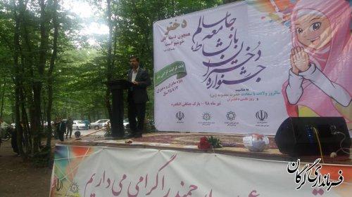 جشنواره دختران بانشاط، جامعه سالم در گرگان برگزار شد