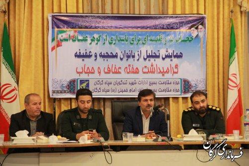 عفاف و حجاب یکی از ارزشهای انقلاب اسلامی بهشمار میرود و ارزشها بر اساس زمان تغییر نمیکند