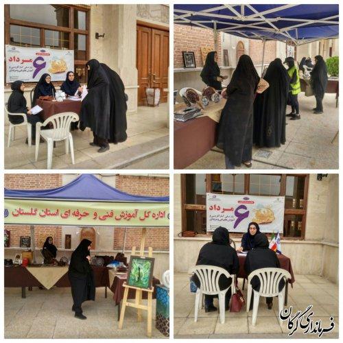 برپایی میز خدمت و نمایشگاه دست سازه های کاراموزان مرکز آموزش فنی و حرفه ای خواهران شهرستان گرگان در مصلی نماز جمعه گرگان