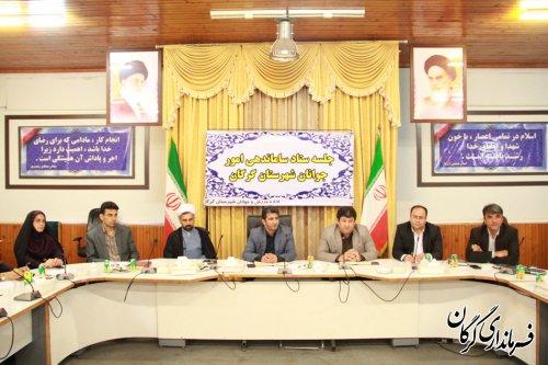 اولین جشنواره ازدواج اقوام ایران زمین به میزبانی شهرستان گرگان برگزار می گردد