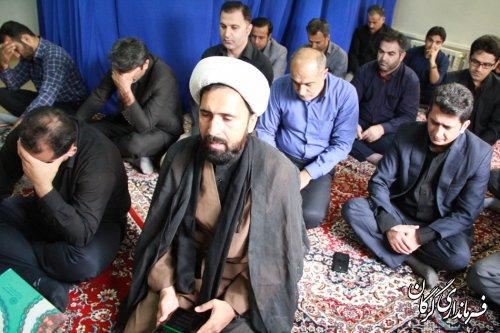 مراسم پرفیض زیارت عاشورا به مناسبت ماه محرم در فرمانداری گرگان برگزار شد