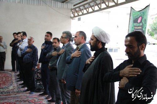 مراسم عزاداری اباعبدالله الحسین (ع) در فرمانداری گرگان برگزار شد