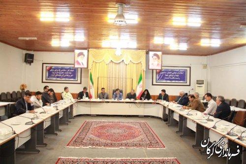 جلسه مشترک شورای کشاورزی و حفاظت از منابع آب شهرستان گرگان برگزار شد