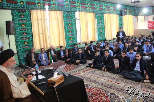 دیدار صمیمی نماینده ولی فقیه در استان و امام جمعه گرگان با دانش آموزان برگزار شد