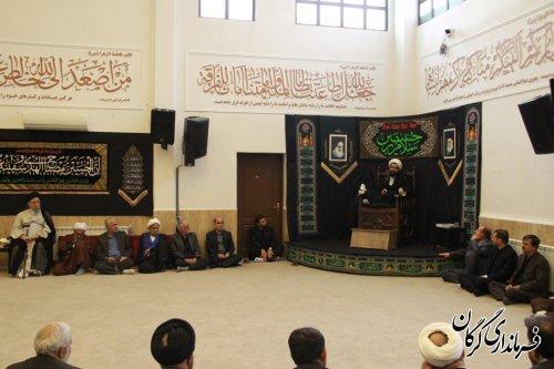مراسم عزاداری دهه آخر ماه صفر در بیت الزهرا(س) برگزار شد
