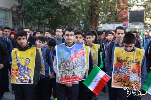 زنگ استکبار ستیزی در دبیرستان ایرانهشر گرگان به صدا درآمد