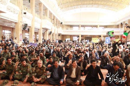 همزمان باسراسرکشور مراسم راهپیمایی 13آبان در شهر گرگان برگزارشد