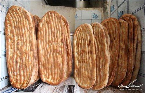 اعلام نرخ جدید نان در گلستان/ اجرای نرخ جدید از شنبه 18 آبان