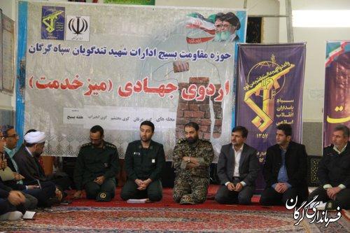 """اردوی جهادی """"میزخدمت"""" در محله کوی عرفان گرگان برگزار شد"""