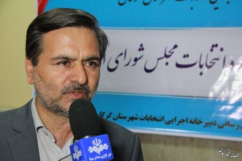 تایید صلاحیت بیش از 90 درصد از داوطلبین حوزه انتخابیه گرگان واقلا در هیات اجرایی شهرستان گرگان