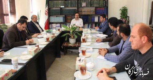 نشست فرماندار گرگان با اعضای کمیته های اجرایی انتخابات مجلس شورای اسلامی برگزار شد
