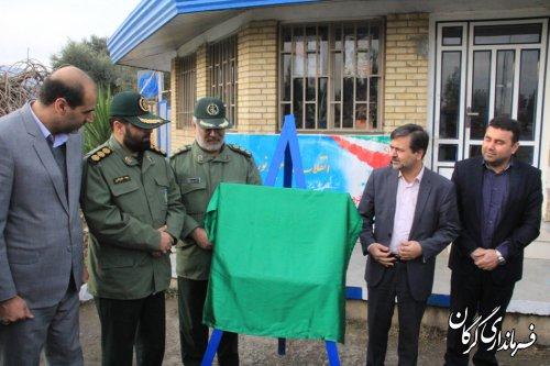 مراسم نامگذاری مرکز آموزش و فنی و حرفه ای گرگان بنام شهید سلیمانی برگزار شد