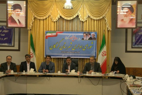 بیش از 350 برنامه در حوزه فرهنگی و اجتماعی در ایام ا... دهه فجر در گرگان برگزار می گردد