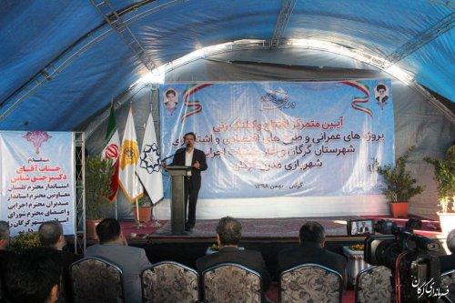 اشتغالزایی بیش از ۱۲۰۰ نفر با افتتاح پروژه های دهه فجر در گرگان