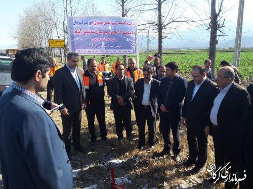 مراسم کلنگ زنی پروژه ایمن سازی دوربرگردان کیلومتر ۱۱ محور گرگان-علی آباد برگزار شد