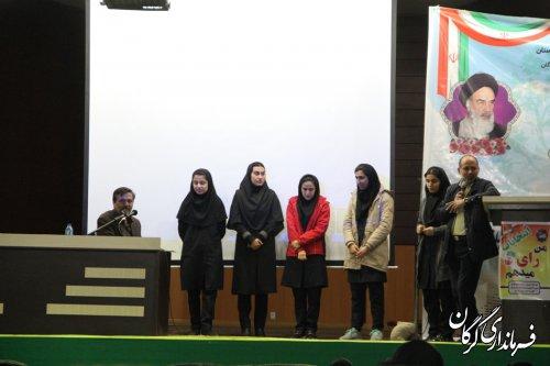 وطن عزیز ما ایران و استقلال ما به مشارکت حداکثری  بستگی دارد