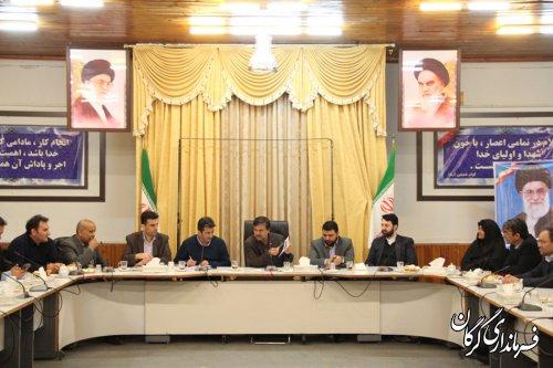 جلسه هماهنگی با کمیته های اجرایی یازدهمین دوره انتخابات مجلس شورای اسلامی در فرمانداری برگزار شد